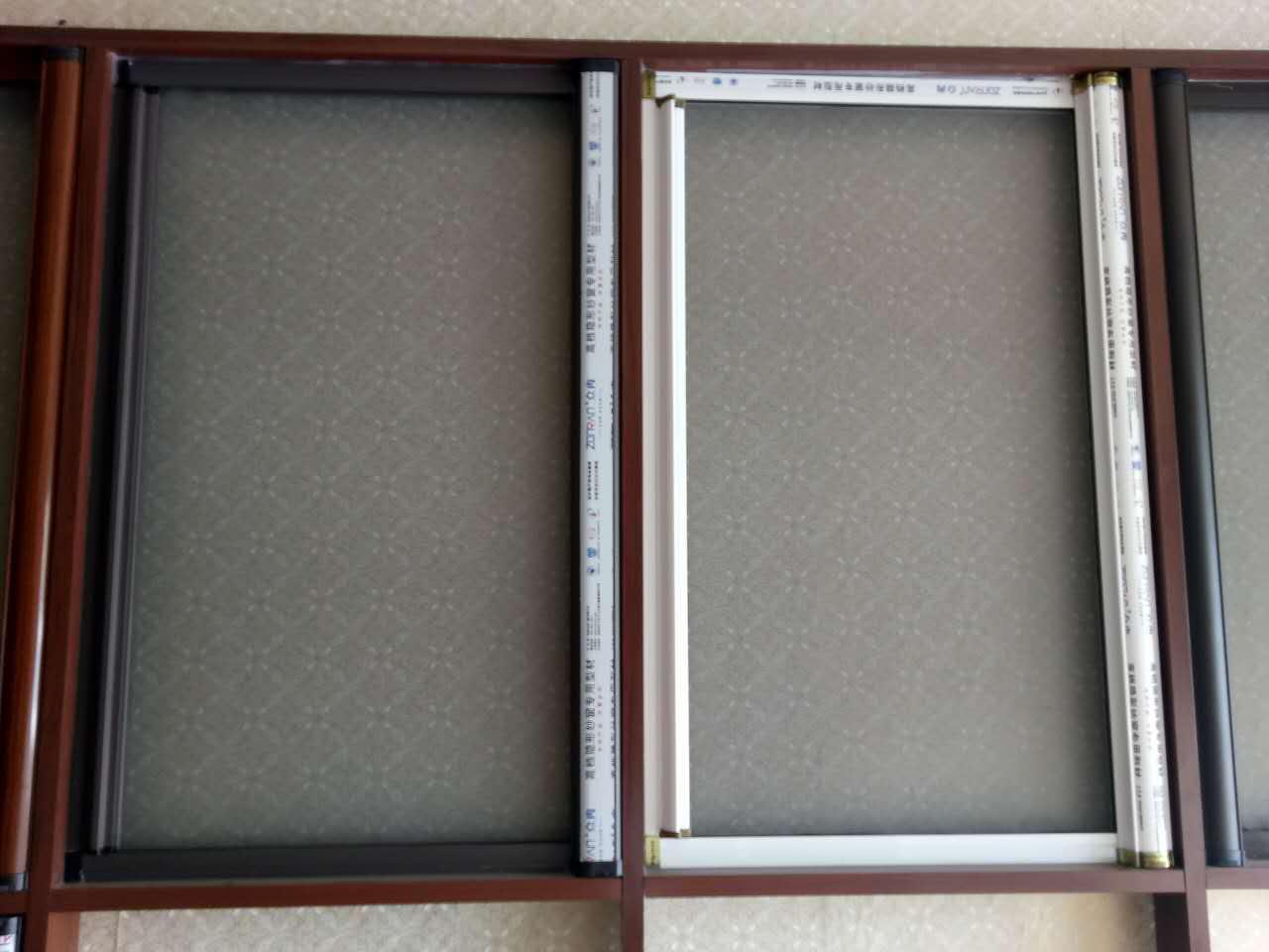 纱窗系统3